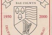 Ysgol Bod Alaw 1950-2000