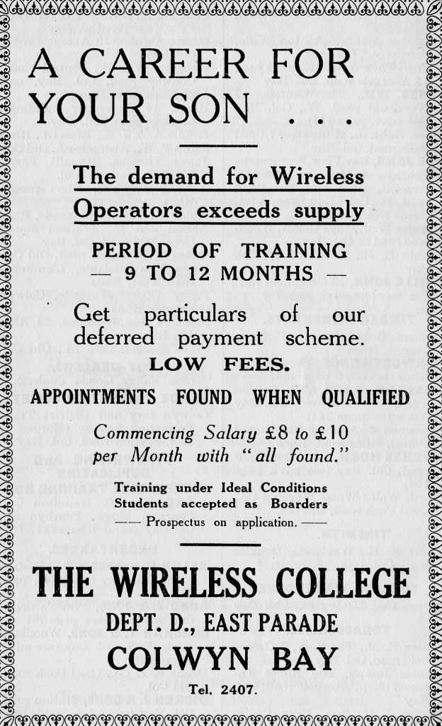 Wireless College advert