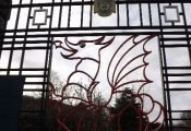 10. Ornamental Gates