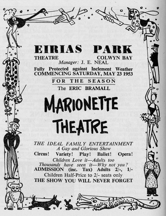 017 Marionette Theatre Advert