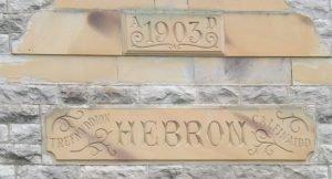 DSCF4524 Hebron